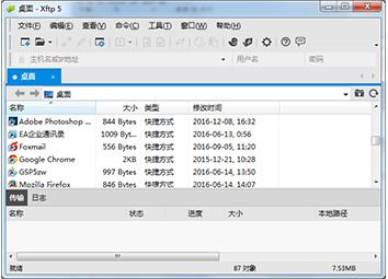 Xftp  SFTP、FTP文件传输软件  简体中文版