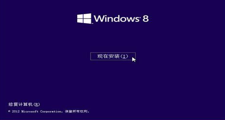 NX10安装教程:WIN8系统