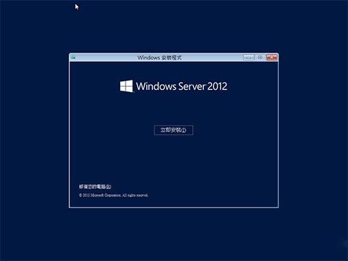 Server系统下载