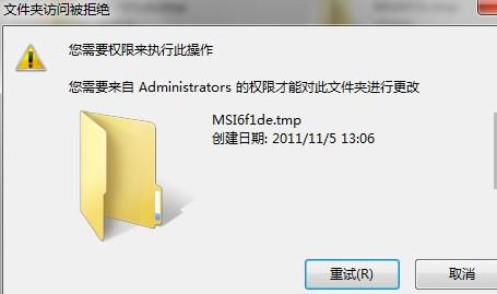 空文件夹删不掉