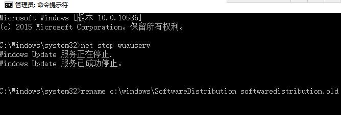 错误代码803f7000