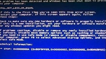 蓝屏代码0x0000000a