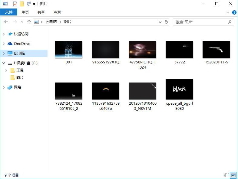 新建一个文件夹