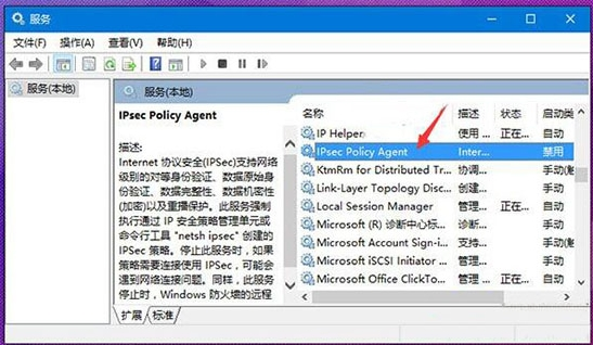 IPsec Policy Agent