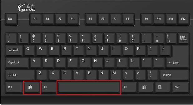 Win+空格键
