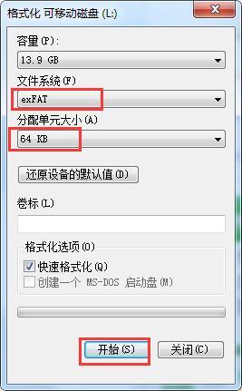 开始进行格式化u盘