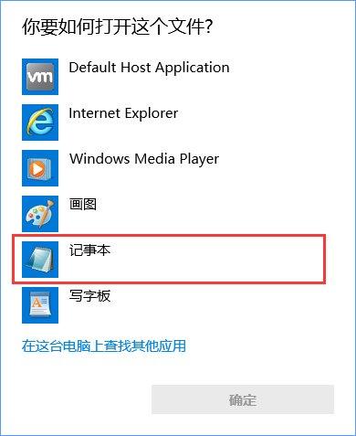 """Win10应用商店报错""""0x80072EE7""""的解决办法_新客网"""