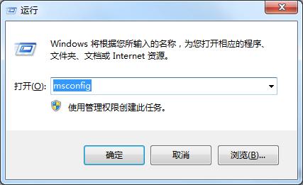 打开运行输入MSConfig