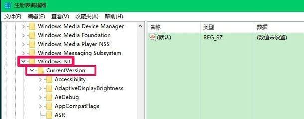 依次展开:Windows NT\CurrentVersion