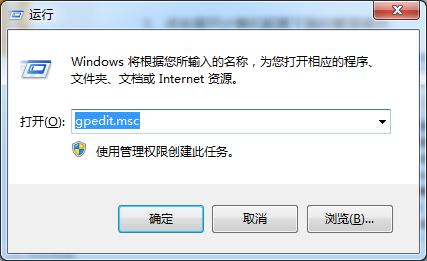 打开Windows10组策略