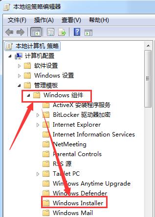 Windows Installer选项