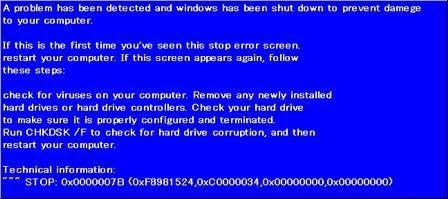 科普Win7操作系统常见问题及处理方法