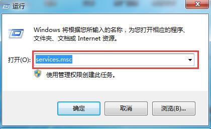 "输入""services.msc"