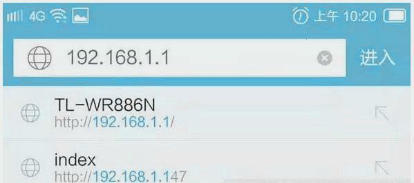 输入路由器登录地址:192.168.1.1