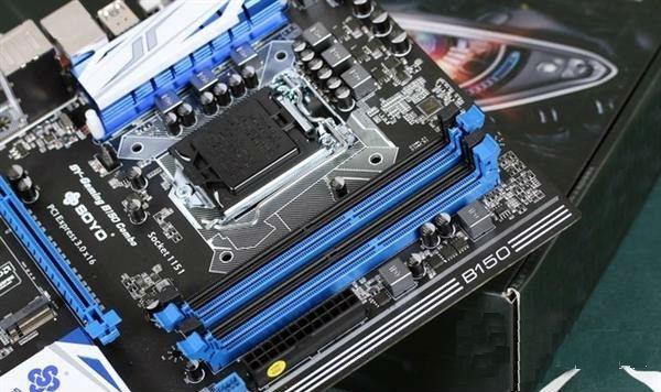 DDR3和DDR4可以混用么