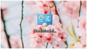 """GodModel""图标"