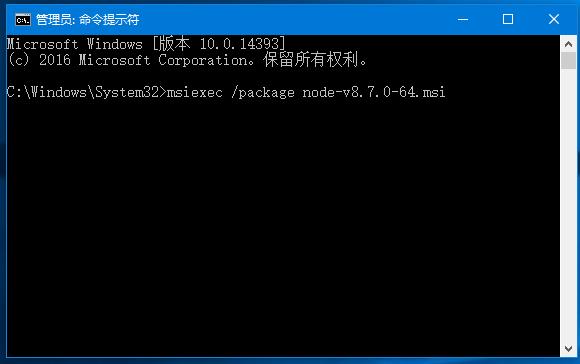 命令行安装node.js