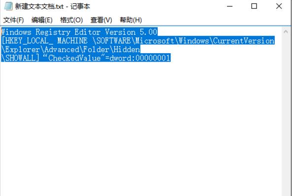 打开u盘,发现所有文件都变成exe文件怎么办?