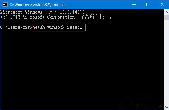 "Win10一开机就提示""你的电脑将在一分钟后重启""怎么办?"