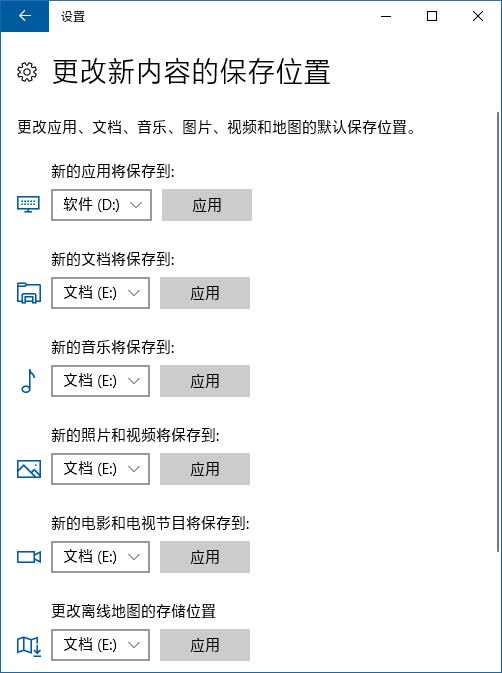 "Win10应用安装失败,提示""0x80073D01""错误怎么办?"