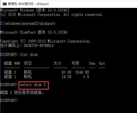 Win10系统怎么去掉u盘写保护?