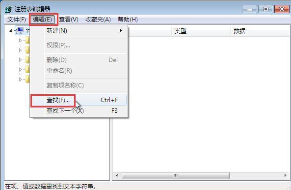 怎么对u盘使用记录进行快速有效的清理?