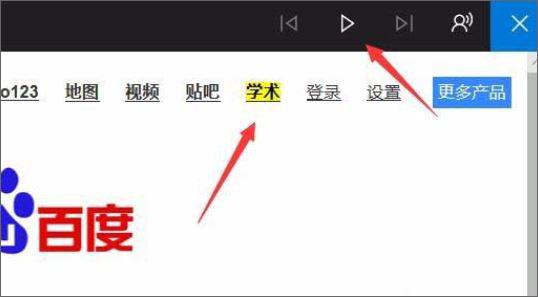 Win10如何增加edge浏览器朗读音量?