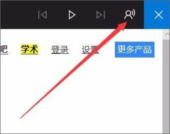Edge浏览器