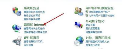 网络和internet
