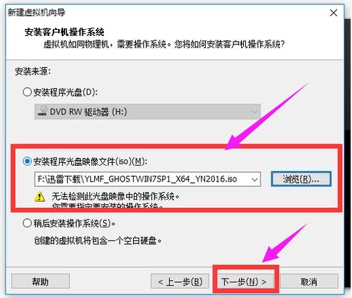 Win7,VMware,虚拟机