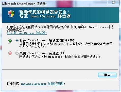 "关闭""SmartScreen""功能"