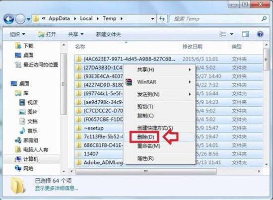 appdata文件夹