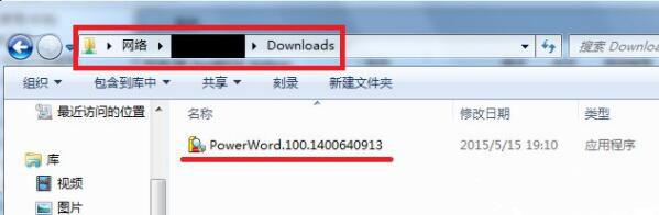 Windows共享文件夹