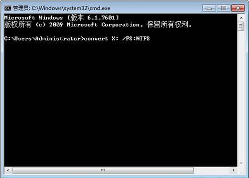 输入命令行:convert X: /FS:NTFS