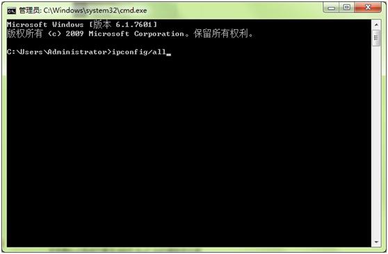 输入ipconfig/all