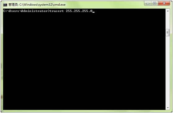 输入tracert + 空格 + IP地址