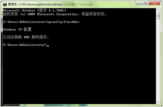 清除DNS缓存