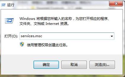 运行,并输入:services.msc