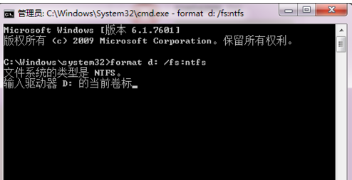 输入相对应的format命令