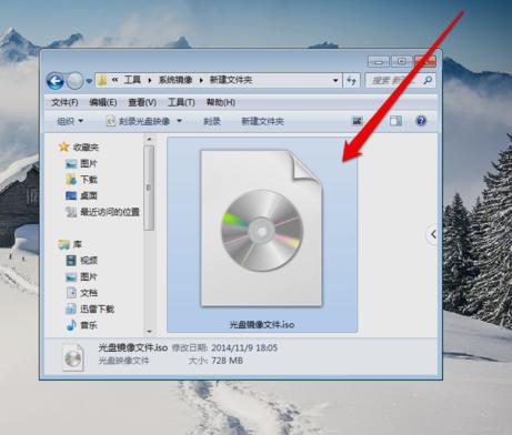 选中光盘映像文件