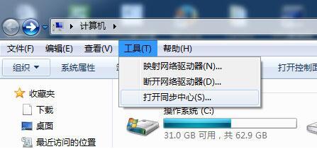 计算机 - 工具