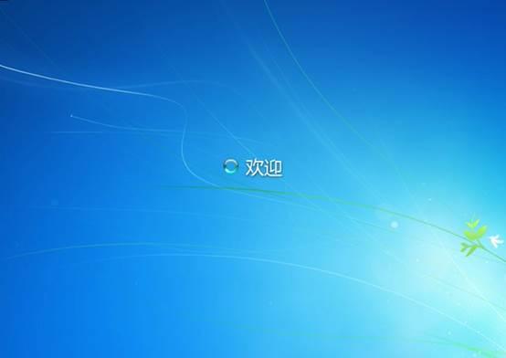 重新启动计算机