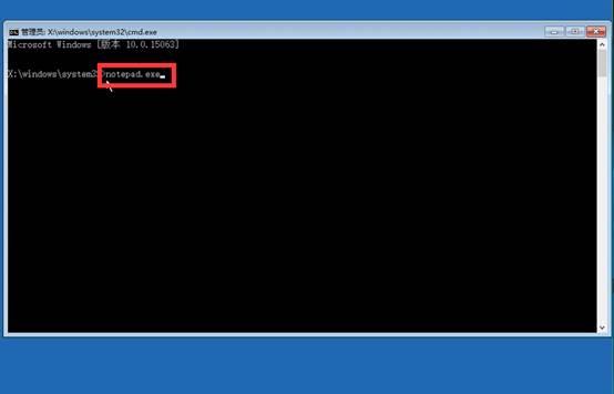 命令提示符中输入notepad.exe