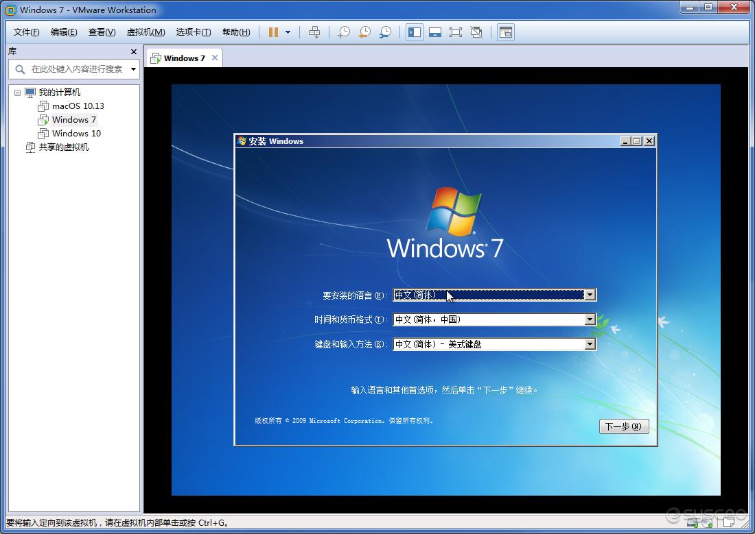 映像总裁安装完成后自动重启到安装windows界面