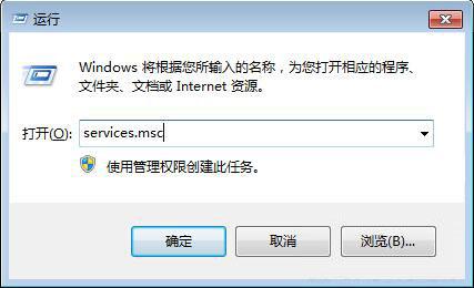 运行输入services.msc