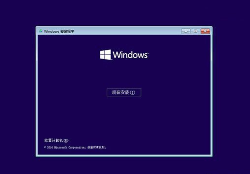 """点击Windows 安装程序左下角的""""修复计算机"""""""