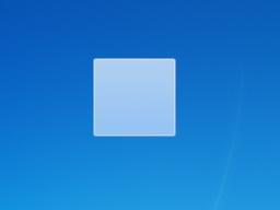 透明文件夹效果