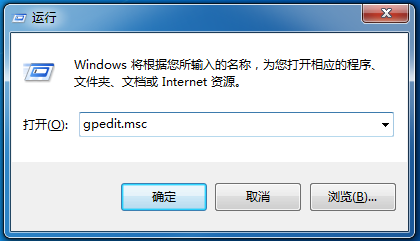 在运行中,输入 gpedit.msc