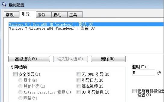 系统配置 - 引导 - 默认启动菜单