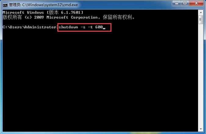 在命令提示符窗口中输入命令